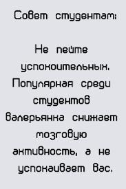 Заказать диплом в Екатеринбурге Заказать диплом в г Екатеринбург Заказать дипломную работу