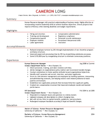 Professional Human Resources Resume Samples Templates Enter Your