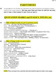 introduction argumentative essay sample hole book report martin the washw essay titles using italics and quotation marks are essay titles underlined titles using italics