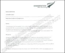 permanent resident application cover letter sample cover letter for immigration application download link sample