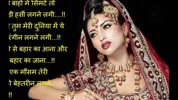 sad dulhan shayari in hindi