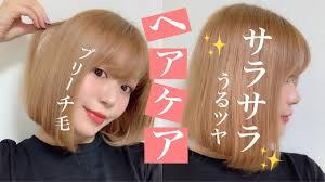 髪の毛がパサパサ自宅で出来るサラツヤ髪への改善方法3選 ヘアログ