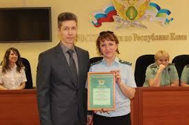 Проведение регионального этапа Всероссийского конкурса  Время создания изменения документа 19 мая 2014 12 03 16 января 2015 15 33