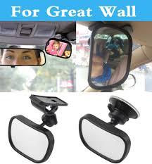 1 шт. для H3 H5 <b>Great</b> Wall Hover Haval <b>боковое зеркало</b> заднего ...