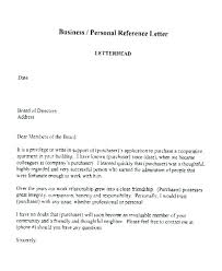 Personal Reference Letter Template For Job Rental Landlord Samples