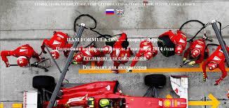 Дипломы мира Страница Радиотелеграфный клуб rcwc Дипломная программа ham formula one
