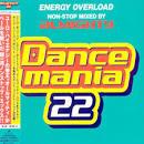 Dancemania, Vol. 22: Non-Stop Mixed by Almighty