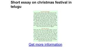 short essay on christmas festival in telugu google docs