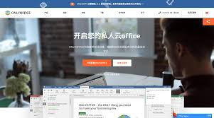 Chinese Font Design Online Meet Onlyoffice In Chinese Onlyoffice Blog