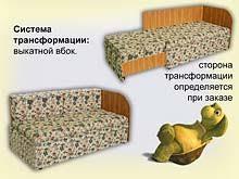 Недорогой <b>диван</b>-<b>кровать</b>, <b>эконом класса</b>, дешево