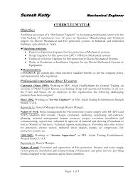 Mechanical Maintenance Engineer Resume Objective Camelotarticles Com