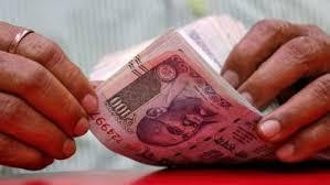 Dhanlaxmi Bank Share Price Dhanlaxmi Bank Stock Price