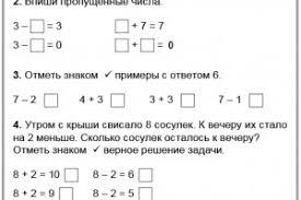 Скачать Решебник урок контрольная работа по теме  Решебник урок 61 контрольная работа 5 по теме прямоугольный треугольник 7 класс