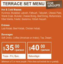 Lebanese Restaurant Menu - Serving Lunch And Dinner