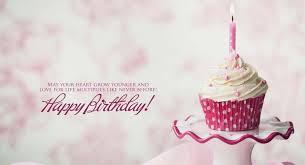 Birthday Cake Hd Image Birthdaycakeformancf