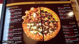 pizza hut menu 2014. Exellent 2014 Pizza Hut Korea For Menu 2014