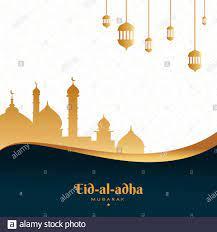 Eid-al-adha, eid qurban mubarak Grußwunschposter mit Musterhintergrund,  editierbare Vektorgrafik Stock-Vektorgrafik - Alamy
