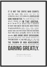 Daring Greatly House Of Belonging