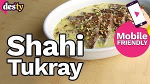 shahi tukray recipe in urdu english شاہى ٹکڑے