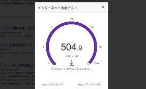 Wifi 速度 測定