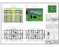 Готовые курсовые по архитектуре Скачать курсовую работу по  Скачать курсовую по архитектуре зданий Курсовые работы по архитектуре зданий