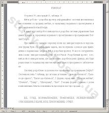 Курсовая по базам данных Разработка информационной системы Учет  meb ref