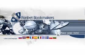 Фонбет, казино play best NetEnt online casino