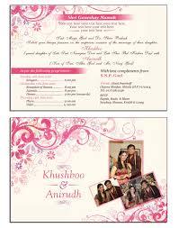 Vivah Card Design Sample Wedding Card Design Inside Matter Wedding Card
