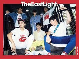 The East Light I Got You