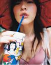 「麻生久美子+エロ」の画像検索結果