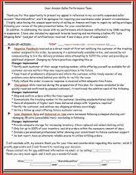 Best Resume For Dummies Amazon Ideas Example Resume Ideas