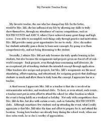 my favorite teacher essay in odia docoments ojazlink my favorite teacher essay 585 words studymode