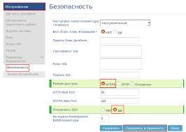 Инструкция по настройке <b>телефона Grandstream GXP</b> 1610/1615