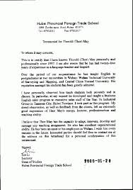 letter of recommendation for dental school example dental school recommendation letter sample letter