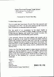 Dental School Recommendation Letter Sample Letter