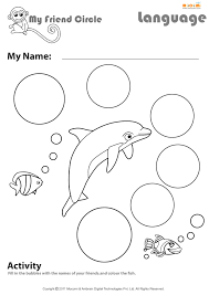 Mocomi_TheZone_Language_MyFriendCirle_01 my friend circle english worksheet for kids mocomi on motion worksheet