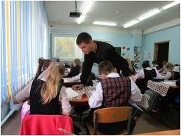 Пензенский государственный университет Детские работы