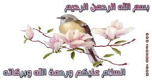 خواطر إسلامية images?q=tbn:ANd9GcT