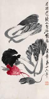 qi baishi s 12 animal zodiac paintings