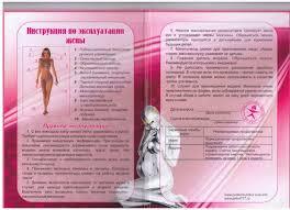 Диплом Инструкция по эксплуатации жены купить в Киеве цена  Диплом Инструкция по эксплуатации жены