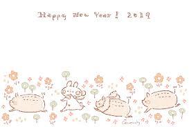 2019年 亥年おしゃれで可愛い年賀状デザイン無料配布4 お花と