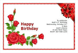 Free Download Greeting Card Ms Word Greeting Card Template Format Birthday Templates Free