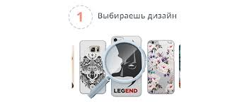 <b>Чехлы</b> с принтами <b>на Айфон</b> 6 - <b>Printio</b>