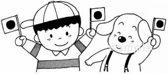 オリンピック 応援イラストなら保健室小学校幼稚園向け保育園