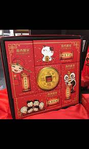 For 2021, our lunar new year shoe takes cues from jade, a mineral with a special place in chinese culture. Ban Heang Chinese New Year 2021 Gift Set 1 Box Mixed Assorted Cookies Snacks Food Drinks Baked Goods On Carousell