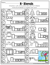 Help kids learn the basics of consonant blends with these different sets of printable worksheets. Phonics Blends Worksheets