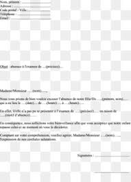 Free Download Letter Of Recommendation Text Png