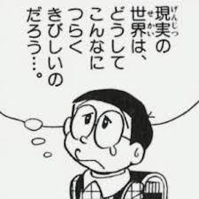 悩む 漫画