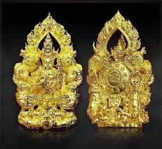 ซัมภาลา พ่อพญาสี่เขี้ยว (ท้าวเวสสุวรรณ ไฉ่ซิงเอี๊ย ปาง จีนผสมไทย) ปี2562  (อฐิษฐานจิตมวลสาร 7ประเทศ ไทย จีน ธิเบต อินเดีย ลาว พม่า อินโดนิเซีย) -  ร้าน iMeeThai ไอมีไทย : Inspired by LnwShop.com