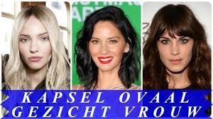 Chique Kapsels Voor Ovaal Gezicht 2018